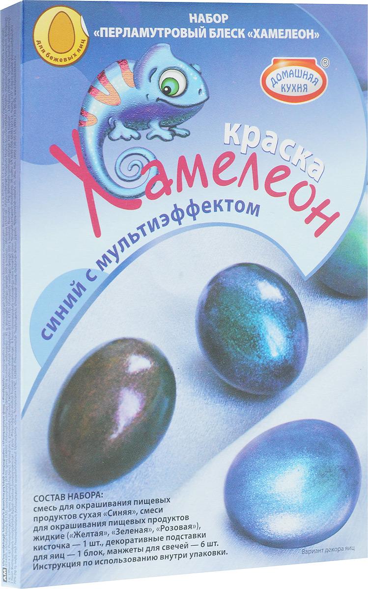 Набор для декорирования яиц Домашняя кухня Блеск Хамелеон, цвет: синий68/5/4Набор для декорирования яиц Домашняя кухня Блеск Хамелеон, цвет: синий
