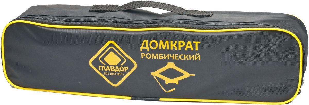 Сумка Главдор Домкрат ромбический, цвет: черный, на молнии, 12 х 50 х 10 смДА-18/2М+АСумка на молнии, с ручкой для хранения и транспортировки ромбического домкрата.