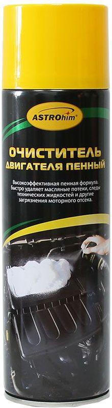 Очиститель двигателя ASTROhim, пенный, 650 млACG-1Высокоэффективная пенная формула очистителя ASTROhim быстро удаляет масляные потеки, следы технических жидкостей и другие загрязнения моторного отсека. Товар сертифицирован.