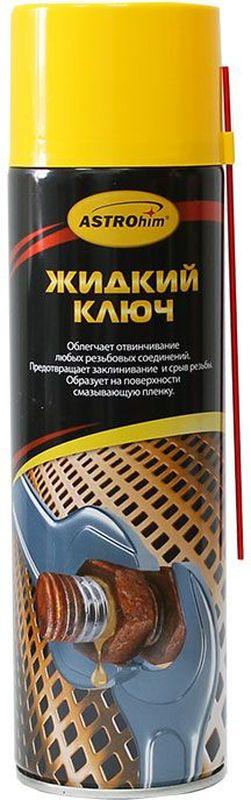 Ключ жидкий ASTROhim, 650 мл68/3/7Жидкий ключ ASTROhim предназначен для облегчения отвинчивания резьбовых соединений всех типов. Незаменим при ремонте любых транспортных средств, применяется для сантехнических и слесарных работ.Специальные компоненты препарата быстро проникают внутрь ржавчины, растворяют её и возвращают подвижность резьбовым соединениям, петлям и замкам.Предотвращает заклинивание и срыв резьбы. Образует на поверхности смазывающую пленку. Предохраняет от коррозии, устраняет неприятные скрипы соединений. Аэрозольная форма выпуска и прилагаемая удлинительная трубочка позволяют использовать состав для обработки труднодоступных мест.Товар сертифицирован.
