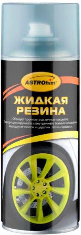 Резина жидкая ASTROhim, цвет: прозрачный, 520 млIRK-503Жидкая резина ASTROhim идеально подходит для защитного и декоративного окрашивания автомобилей, вело-мототехники и любых других транспортных средств, а также для самого разнообразного применения в быту. Образует прочное эластичное покрытие. Подходит для наружного и внутреннего тюнинга автомобиля. Защищает от сколов и царапин. Придает звукоизоляционные свойства, уменьшает вибрации. Легко снимается при необходимости не оставляя следов. Обладает отличным сцеплением с любыми поверхностями. Сохраняет эластичность и высокие декоративные свойства длительное время, не трескается при резких перепадах температур, а также при очень низких температурах. Товар сертифицирован.
