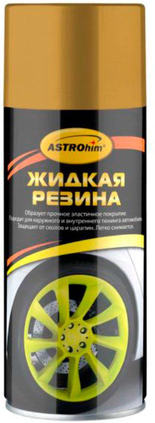 Резина жидкая ASTROhim, цвет: золотой, 520 млSP-032-AMЖидкая резина ASTROhim идеально подходит для защитного и декоративного окрашивания автомобилей, вело-мототехники и любых других транспортных средств, а также для самого разнообразного применения в быту. Образует прочное эластичное покрытие. Подходит для наружного и внутреннего тюнинга автомобиля. Защищает от сколов и царапин. Придает звукоизоляционные свойства, уменьшает вибрации. Легко снимается при необходимости не оставляя следов. Обладает отличным сцеплением с любыми поверхностями. Сохраняет эластичность и высокие декоративные свойства длительное время, не трескается при резких перепадах температур, а также при очень низких температурах. Товар сертифицирован.