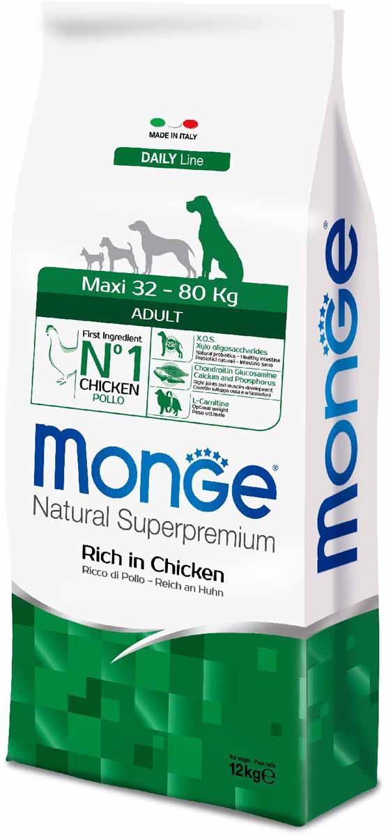 Корм сухой Monge Dog Maxi, для взрослых собак крупных пород, 12 кг70004411Monge Dog Maxi корм для взрослых собак крупных пород, 12 кгПолнорационный корм для собак с курицей и рисом. Предназначен для ежедневного кормления взрослых собак крупных пород с нормальной физической активностью. Анализ компонентов: сырой белок 27,00%, сырые масла и жиры 12,50%, сырая клетчатка 2,50%, сырая зола 6,20%, кальций 1,50%, фосфор 1,10%, омега-6 жирные кислоты 5,50%, омега-3 жирные кислоты 0,80%.Пищевые добавки/кг: витамин А 22000 МЕ, витамин D3 1550 МЕ, витамин Е 130 мг, витамин В1 10 мг, витамин В2 12,50 мг, витамин В6 6 мг, витамин В12 120 мг, биотин 16 мг, ниацин 25 мг, витамин С 180 мг, пантотеновая кислота 15 мг, фолиевая кислота 1,40 мг, холина хлорид 2500 мг, инозитол 3,00 мг, Е5 сульфат марганца моногидрат 32 мг, Е6 оксид цинка 150 мг, Е4 сульфат меди пентагидрат 13 мг, Е1 сульфат железа моногидрат 110 мг, Е8 селенит натрия 0,20 мг, Е2 йодат кальция 1,80 мг, L-карнитин 110 мг, DL-метионин 7,50 г. Технологические добавки/кг: натуральная смесь из токоферола и экстракта розмарина обыкновенного. Органолептические добавки/кг: натуральный экстракт каштана 20 мг.Энергетическая ценность: 4 000 ккал/кг.Ингредиенты: курица (30% дегидрированного и 10% свежего мяса), рис, кукуруза, животный жир (куриный жир 99,5%, консервированный с помощью натуральных антиоксидантов), сухая свекольная пульпа, пивные дрожжи (источник МОС и витамина B12), кукурузнаяглютеновая мука, гидролизованный животный белок, рыба (дегидрированный лосось), рыбий жир (масло лосося), гидролизованные хрящи (источник хондроитина сульфата), гидролизованные ракообразные (источник глюкозамина), метилсульфонилметан, КОС (ксилоолигосахариды 3г/кг), гидролизованные дрожжи (источник МОС), юкка Шидигера, спирулина.Рекомендации по кормлению: корм можно подавать сухим или размоченным теплой водой. Суточная норма может варьироваться в зависимости от индивидуальных потребностей животного. Важно, чтобы у животного всегда была чистая 