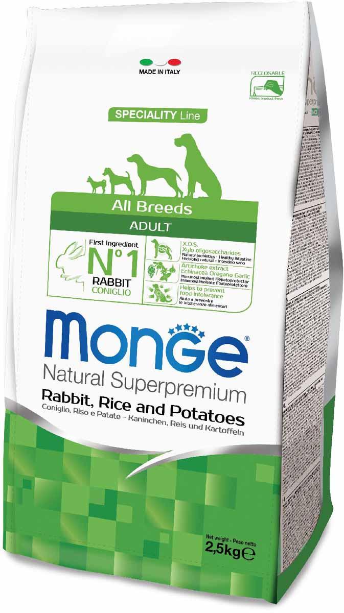 Корм сухой Monge Dog Speciality, для собак всех пород, с кроликом, рисом и картофелем, 2,5 кг0120710Сбалансированное полнорационное питание для взрослых собак всех пород. Линейка сухих рационов со специально подобранными источниками белка линейка полноценных сбалансированных рационов для взрослых собак всех пород SECIALITY LINE предназначена для собак, склонных к аллергическим реакциям и расстройствам пищеварения. В состав продукта входят отборные гипоаллергенные источники белка животного происхождения, что позволяет легко исключить из рациона ингредиенты, вызывающие аллергию. Высокая усвояемость корма гарантирует поступление в организм оптимального количества питательных веществ, необходимых собакам с чувствительным пищеварением. Оптимальный баланс омега-6 и омега-3 жирных кислот снижает риск развития воспаления и гарантирует превосходное состояние кожного покрова. Содержание в корме биотина, цинка и высокого уровня линолевой кислоты придает шерсти питомца блеск. Анализ компонентов: сырой белок 26,00%, сырые масла и жиры 15,00%, сырая клетчатка 2,50%, сырая зола 6,50%, кальций 1,70%, фосфор 1,10%, омега-6 незаменимые жирные кислоты 3,50%, омега-3 незаменимые жирные кислоты 0,50%. Пищевые добавки/кг: витамин А 24 000 МЕ, витамин D3 1 700 МЕ, витамин Е 190 мг, витамин B1 12 мг, витамин B2 15 мг, витамин В6 7 мг, витамин B12 150 мг, биотин 20 мг, никотиновая кислота 30 мг, витамин C 200 мг, пантотеновая кислота 18 мг, фолиевая кислота 1,70 мг, холина хлорид 2 500 мг, инозитол 3,60 мг, сульфат марганца моногидрат 32 мг, оксид цинка 150 мг, сульфат меди пентагидрат 13 мг, сульфат железа моногидрат 110 мг, селенит натрия 0,20 мг, йодат кальция 1,80 мг, L-карнитин 100 мг, DL-метионин 1,60г. Технологические добавки/кг: натуральная смесь токоферолов и экстракта розмарина. Органолептические добавки/кг: натуральный экстракт каштана 20 мг, экстракт артишока 300 мг. Энергетическая ценность 4 070 ккал/кг. Состав: кролик (23% дегидрированного и 10% свежего мяса), рис, концентрат 