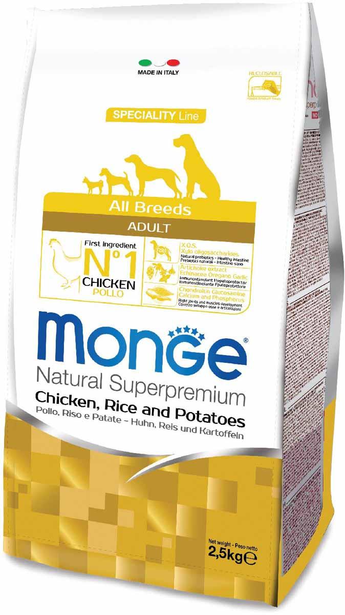 Корм сухой Monge Dog Speciality, для собак всех пород, с курицей, рисом и картофелем, 2,5 кг0120710Полнорационный корм на основе курицы, риса и картофеля для взрослых собак всех пород. Специально разработан для ежедневного диетического питания собаки. Ингредиенты, входящие в состав корма помогают бороться с аллергическими реакциями и воспалениями.Белое куриное мясо и рис - это гарантия правильного усвоения белков и углеводов. Прекрасно подходит для собак с проблемами пищеварения.Правильное соотношение биотина, цинка и высокий уровень линолевой кислоты обеспечивает блеск и здоровье шерсти.Корм с единственным источником белка - оптимальный вариант для собак, склонных к аллергическим реакциям и воспалениям.Анализ компонентов: сырой белок 25,00%, сырые масла и жиры 15,00%, сырая клетчатка 2,50%, сырая зола 6,50%, кальций 1,50%, фосфор 1,00%, омега-6 жирные кислоты 4,00%, омега-3 жирные кислоты 0,60%.Пищевые добавки/кг: витамин А 30000 МЕ, витамин D3 2100 МЕ, витамин Е 200 мг, витамин В1 13 мг, витамин В2 15 мг, витамин В6 7,20 мг, витамин В12 145 мг, биотин 19 мг, ниацин 90 мг, витамин С 180 мг, пантотеновая кислота 21 мг, фолиевая кислота 2,50 мг, холина хлорид 4000 мг, инозитол 3,50 мг, Е5 сульфат марганца моногидрат 35 мг, Е6 оксид цинка 160 мг, Е4 сульфат меди пентагидрат 13 мг, Е1 сульфат железа моногидрат 110 мг, Е8 селенит натрия 0,22 мг, Е2 йодат кальция 1,80 мг, L-карнитин 110 мг, DL-метионин 6,4г. Технологические добавки/кг: натуральная смесь из токоферола и экстракта розмарина обыкновенного. Органолептические добавки/кг: натуральный экстракт каштана 20 мг, экстракт артишока 300 мг.Энергетическая ценность: 4 100 ккал/кг.Состав: курица (28% дегидрированного и 10% свежего мяса), рис, концентрат картофельного белка, животный жир (куриный жир, консервированный с помощью натуральных антиоксидантов), кукуруза, свекольная пульпа, пивные дрожжи (источник МОС и витамина B12), гидролизованный животный белок, КОС (ксило-олигосахариды 3г/кг), гидролизованные дрожжи (МОС),
