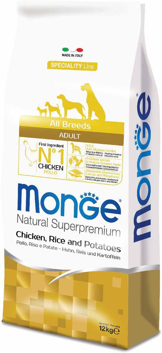 Корм сухой Monge Dog Speciality, для собак всех пород, с курицей, рисом и картофелем, 12 кг70011280Полнорационный корм на основе курицы, риса и картофеля для взрослых собак всех пород. Специально разработан для ежедневного диетического питания собаки. Ингредиенты, входящие в состав корма помогают бороться с аллергическими реакциями и воспалениями.Белое куриное мясо и рис - это гарантия правильного усвоения белков и углеводов. Прекрасно подходит для собак с проблемами пищеварения.Правильное соотношение биотина, цинка и высокий уровень линолевой кислоты обеспечивает блеск и здоровье шерсти.Корм с единственным источником белка - оптимальный вариант для собак, склонных к аллергическим реакциям и воспалениям.Анализ компонентов: сырой белок 25,00%, сырые масла и жиры 15,00%, сырая клетчатка 2,50%, сырая зола 6,50%, кальций 1,50%, фосфор 1,00%, омега-6 жирные кислоты 4,00%, омега-3 жирные кислоты 0,60%.Пищевые добавки/кг: витамин А 30000 МЕ, витамин D3 2100 МЕ, витамин Е 200 мг, витамин В1 13 мг, витамин В2 15 мг, витамин В6 7,20 мг, витамин В12 145 мг, биотин 19 мг, ниацин 90 мг, витамин С 180 мг, пантотеновая кислота 21 мг, фолиевая кислота 2,50 мг, холина хлорид 4000 мг, инозитол 3,50 мг, Е5 сульфат марганца моногидрат 35 мг, Е6 оксид цинка 160 мг, Е4 сульфат меди пентагидрат 13 мг, Е1 сульфат железа моногидрат 110 мг, Е8 селенит натрия 0,22 мг, Е2 йодат кальция 1,80 мг, L-карнитин 110 мг, DL-метионин 6,4г. Технологические добавки/кг: натуральная смесь из токоферола и экстракта розмарина обыкновенного. Органолептические добавки/кг: натуральный экстракт каштана 20 мг, экстракт артишока 300 мг.Энергетическая ценность: 4 100 ккал/кг.Состав: курица (28% дегидрированного и 10% свежего мяса), рис, концентрат картофельного белка, животный жир (куриный жир, консервированный с помощью натуральных антиоксидантов), кукуруза, свекольная пульпа, пивные дрожжи (источник МОС и витамина B12), гидролизованный животный белок, КОС (ксило-олигосахариды 3г/кг), гидролизованные дрожжи (МОС),