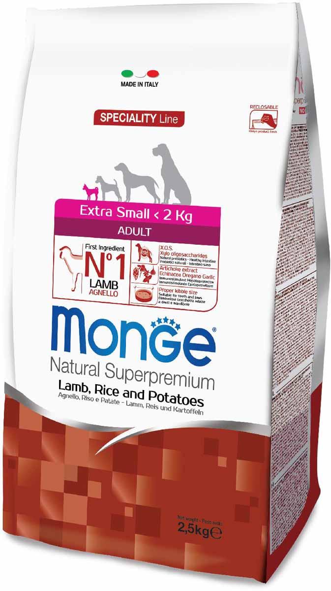 Корм сухой Monge Dog Speciality Extra Small, для взрослых собак миниатюрных пород, с ягненком, рисом и картофелем, 2,5 кг0120710Мonge Dog Speciality Extra Small ягненок, рис и картофель, 2,5 кг.Полнорационный корм для взрослых собак миниатюрных пород идеально подходит для собак, нуждающихся в питании с низким содержанием холестерина. Ингредиенты, входящие в состав, помогают бороться с аллергическими реакциями и воспалениями и подходит для собак с проблемами пищеварения. Входящие в состав ФОС (фруктоолигосахариды) поддерживают здоровую микрофлору кишечника.Мясо ягненка и рис - это гарантия правильного усвоения белков и углеводов. Высокое содержание сбалансированных омега-3 и омега-6 жирных кислот, цинка и биотина обеспечивает блестящую шерсть и здоровую кожу питомца.Глюкозамин, хондроитин и МСМ благотворно влияют на здоровье суставов и всего костного аппарата, помогают предотвратить возникновение болезней суставов. Анализ компонентов: сырой белок 26,00%, сырые масла и жиры 15,00%, сырая клетчатка 2,50%, сырая зола 6,00%, кальций 1,20%, фосфор 0,80%, омега-6 жирные кислоты 6,40%, омега-3 жирные кислоты 0,70%.Пищевые добавки/кг: витамин А 23000 МЕ, витамин D3 1600 МЕ, витамин Е 200 мг, витамин В1 10 мг, витамин В2 13 мг, витамин В6 6 мг, витамин В12 125 мг, биотин 17 мг, ниацин 26 мг, витамин С 180 мг, пантотеновая кислота 15 мг, фолиевая кислота 1,40 мг, холина хлорид 2500 мг, инозитол 3,00 мг, Е5 сульфат марганца моногидрат 35 мг, Е6 оксид цинка 160 мг, Е4 сульфат меди пентагидрат 13 мг, Е1 сульфат железа моногидрат 110 мг, Е8 селенит натрия 0,22 мг, Е2 йодат кальция 1,80 мг, L-карнитин 105 мг, DL-метионин 7,30г. Технологические добавки/кг: натуральная смесь из токоферола и экстракта розмарина обыкновенного. Органолептические добавки/кг: натуральный экстракт каштана 20 мг, экстракт артишока 300 мг.Энергетическая ценность: 4 130 ккал/кг.Ингредиенты: ягненок (30% дегидрированного и 10% свежего мяса), рис, кукуруза, животный жир (куриный жир 99,5%, консервированный с по