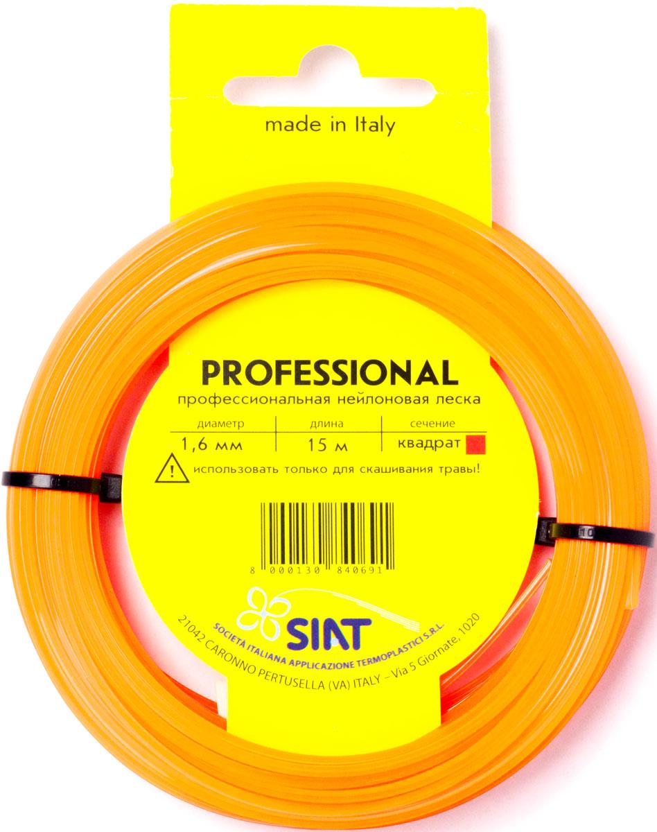 Леска для триммера Siat Professional Siat. Квадрат, диаметр 1,6 мм, длина 15 м леска для триммера siat professional siat квадрат цвет красный диаметр 2 мм длина 15 м