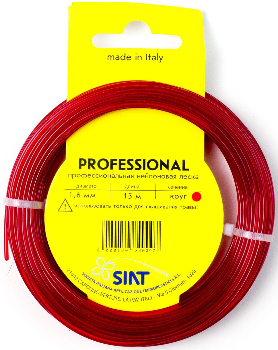 Леска для триммера Siat Professional Siat. Круг, диаметр 1,6 мм, длина 15 м леска для триммера siat professional siat квадрат цвет красный диаметр 2 мм длина 15 м