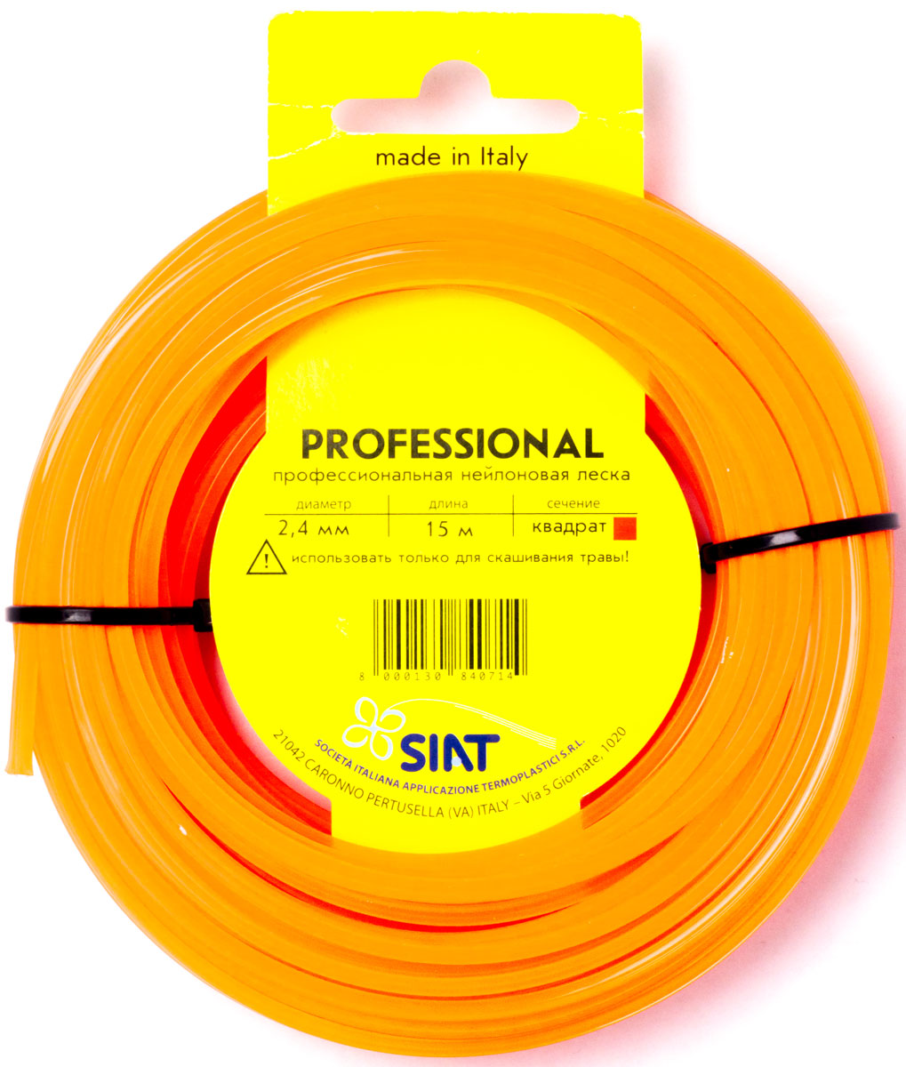 Леска для триммера Siat Professional Siat. Квадрат, диаметр 2,4 мм, длина 15 мF016800385Профессиональная нейлоновая леска высокой прочности и гибкости