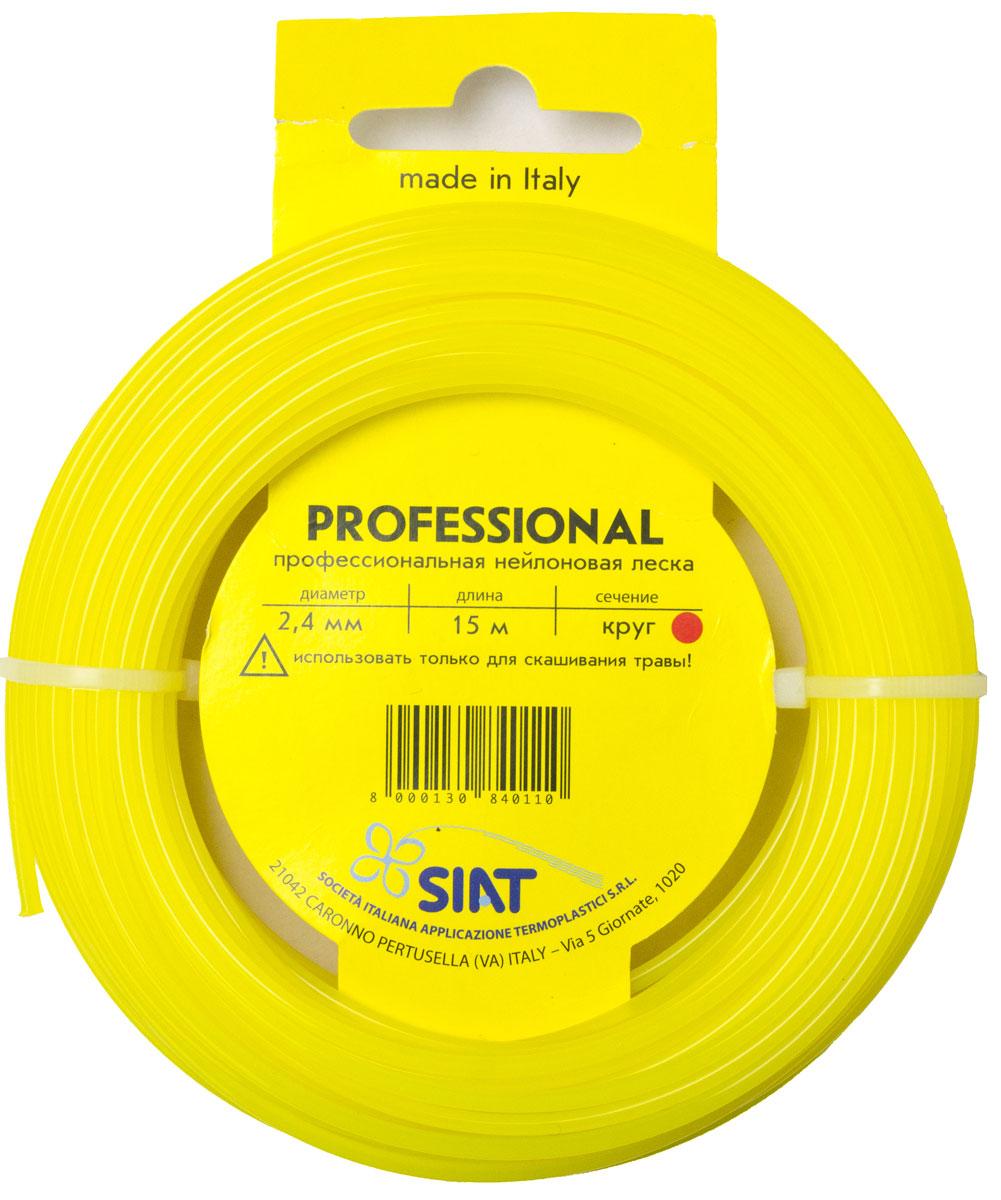 Леска для триммера Siat Professional Siat. Круг, диаметр 2,4 мм, длина 15 м леска для триммера siat professional siat квадрат цвет красный диаметр 2 мм длина 15 м