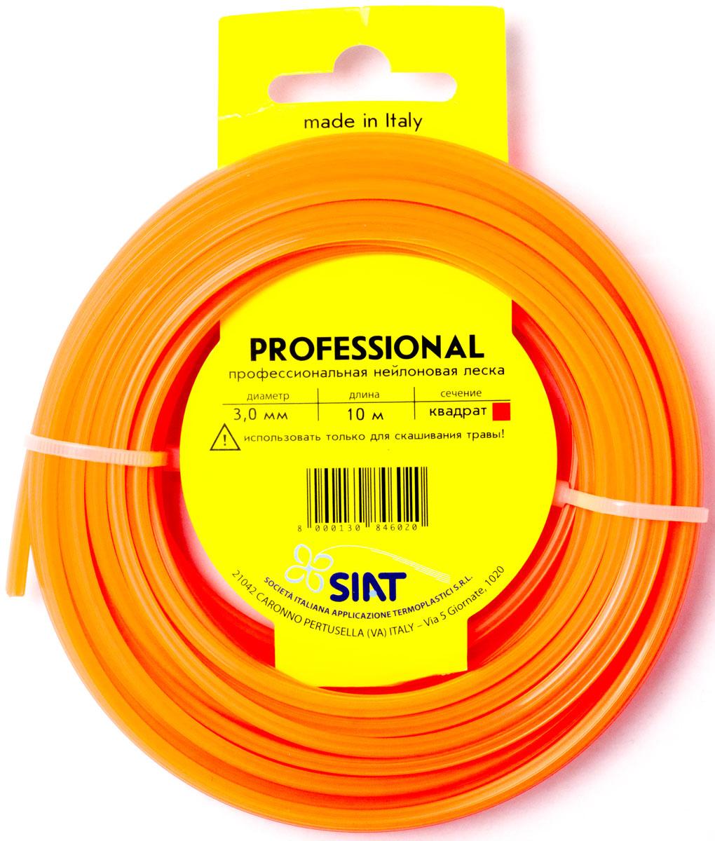 Леска для триммера Siat Professional Siat. Квадрат, диаметр 3 мм, длина 10 м леска для триммера siat professional siat квадрат цвет красный диаметр 2 мм длина 15 м