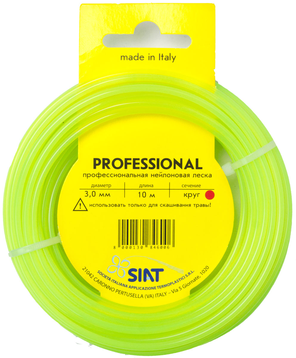 Леска для триммера Siat Professional Siat. Круг, диаметр 3 мм, длина 10 м леска для триммера oregon 99152е старлайн 2 мм х 15 м