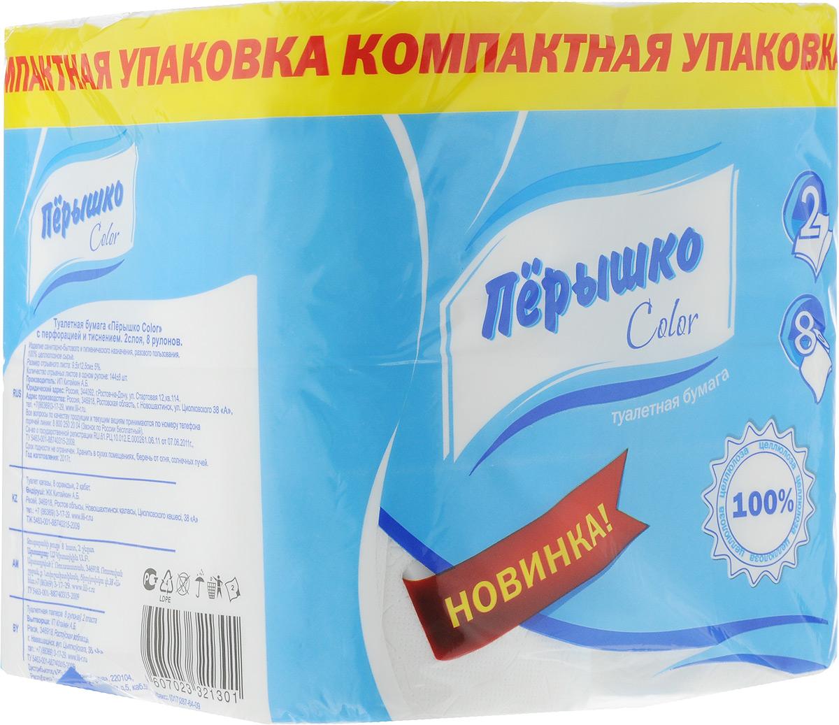 Бумага туалетная Перышко, двухслойная, цвет: белый, 8 рулонов6787Двухслойная туалетная бумага Перышко изготовлена из 100% целлюлозного сырья. Мягкая, нежная, но в тоже время прочная, бумага не расслаивается и отрывается строго по линии перфорации.Количество рулонов: 8 шт.