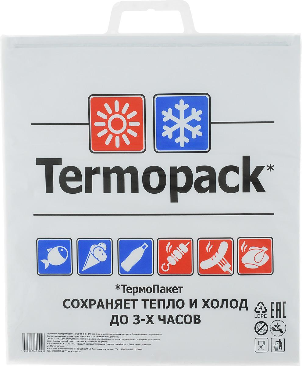 Термопакет ТерПак, цвет: белый, 42 х 45 см61117Удобный и практичный термопакет ТерПак многоразового использования изнутри покрыт специальным отражающим материалом и создан для того, чтобы как можно дольше сохранить еду свежей. Пакет предназначен для транспортировки и хранения горячих/холодных продуктов. Пакет сохраняет тепло и холод до трех часов. Надежные пластиковые застежки удобны в использовании, позволяют быстро закрыть пакет и не дадут ему случайно открыться.Размер: 42 см х 45 см. Объем: 15 л.