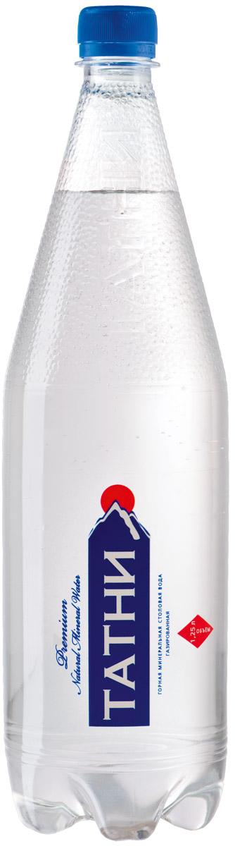 Татни вода минеральная газированная, 1,25 л4850007020213Натуральная питьевая вода высокого качества с низкой минерализацией, с оптимальным сбалансированным составом, подходящим для ежедневного употребления.