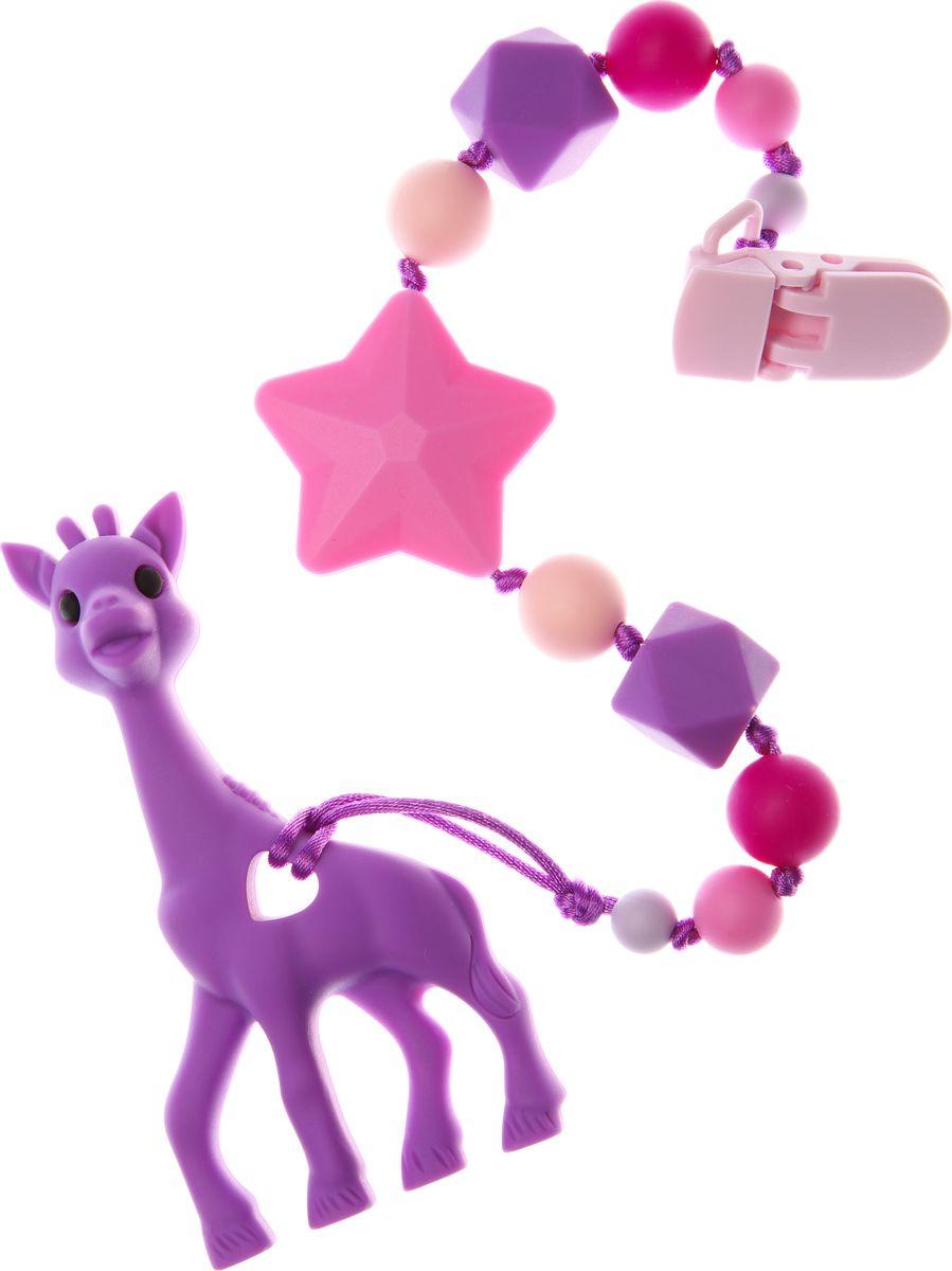 МАМидея Держатель с прорезывателем Сафари цвет фиолетовый