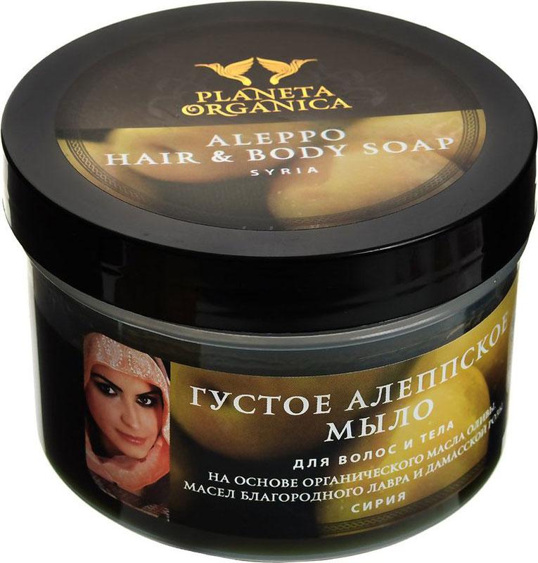 Planeta Organica мыло для волос и тела алеппское мыло 300 млSatin Hair 7 BR730MNГустое алеппское мыло Planeta Organica для волос и тела способствует нормализации липидного обмена.Подходит для ухода как за телом, так и за волосами. Густое алеппское мыло с органическим маслом оливы, обладающим высокими увлажняющими и питательными свойствами, варится на основе старинного рецепта, неизменного вот уже несколько столетий. В оливковом масле содержится высокая концентрация олеиновой кислоты, которая способствует нормализации липидного обмена в коже. Масло благородного лавра - природная защита от воздействия агрессивной экологии и источник витаминов для кожи. Питает, смягчает, освежает и очищает кожу, действуя в качестве антисептика. Органическое масло шафрана делает волосы более густыми и сильными, а дамасская роза дарит нежный тонкий аромат и поднимает настроение. Характеристики:Объем: 450 мл. Артикул: 071-1-0373. Производитель: Россия. Товар сертифицирован.