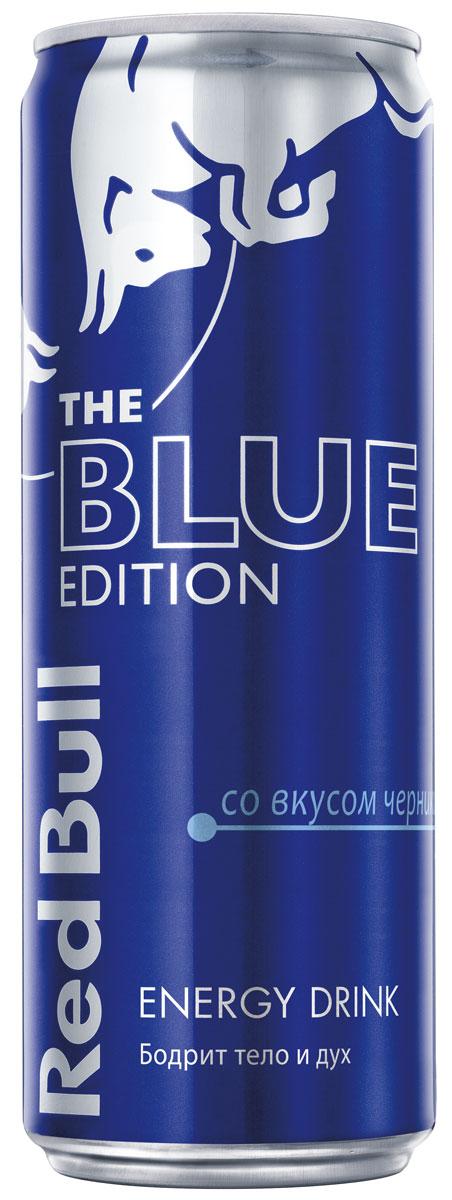 Red Bull Blue Edition энергетический напиток, 0,355 мл0120710Безалкогольный тонизирующий (энергетический) газированный напиток, специально разработанный для лиц, подвергающихся значительным психо-эмоциональным и физическим нагрузкам. Он незаменим в самых разных ситуациях: при занятии спортом, напряженной работе, за рулем и на вечеринках. Повышает работоспособность, повышает концентрацию внимания и скорость реакции, поднимает настроение, ускоряет обмен веществ. Секрет эффективности Red Bull состоит именно в сочетании всех компонентов, входящих в ее состав.