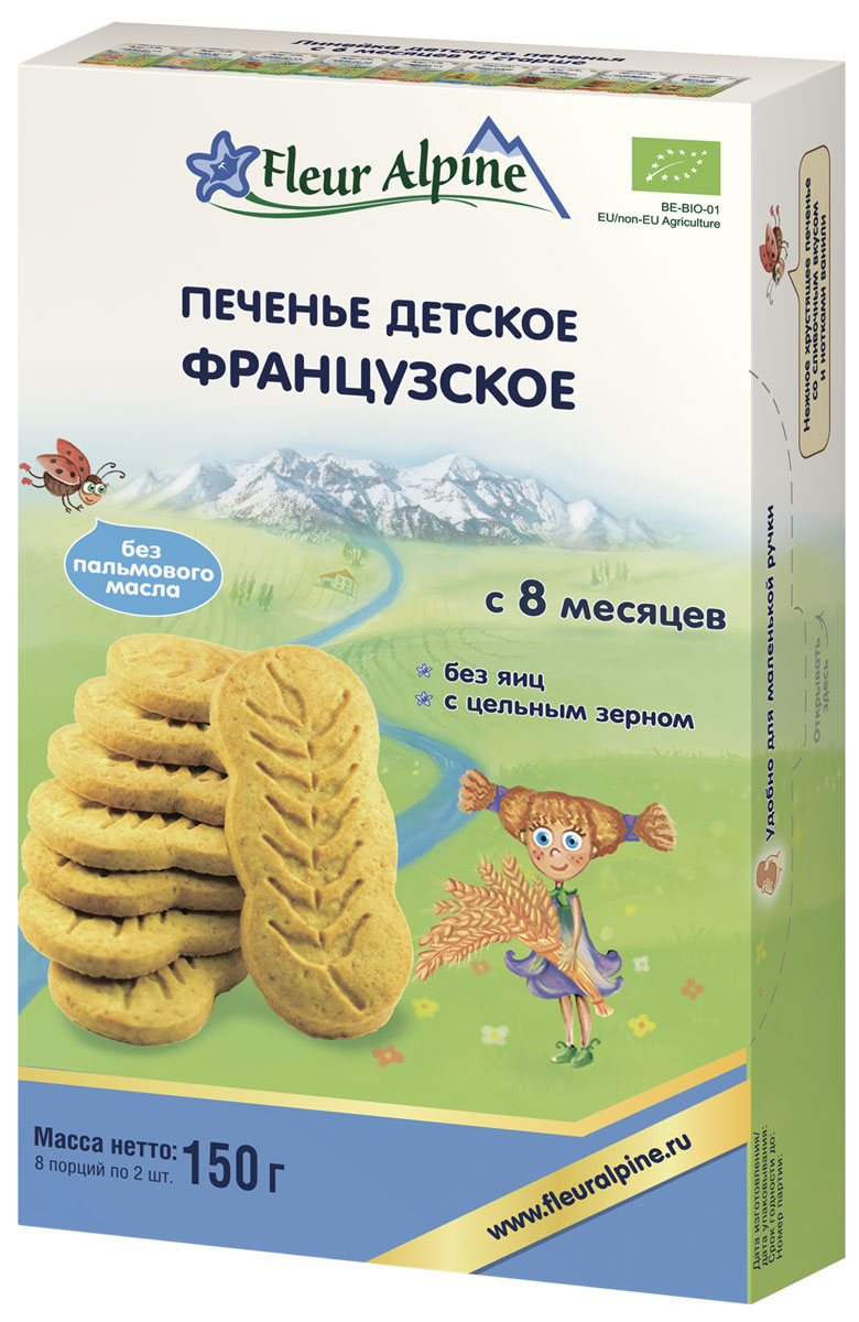 Fleur Alpine Organic Французское печенье детское, с 8 месяцев, 150 г5412916940878Детское растворимое печенье Французское рекомендуется детям с 8 месяцевОсобенности продукции:Без пальмового маслаВыпекается с использованием сливочного маслаСодержит цельнозерновую мукуБез добавления яицВ качестве подсластителя используется нерафинированный коричневый тростниковый сахарНежное хрустящее печенье плотной консистенции со сливочным вкусом и нотками ванили для подросших малышей