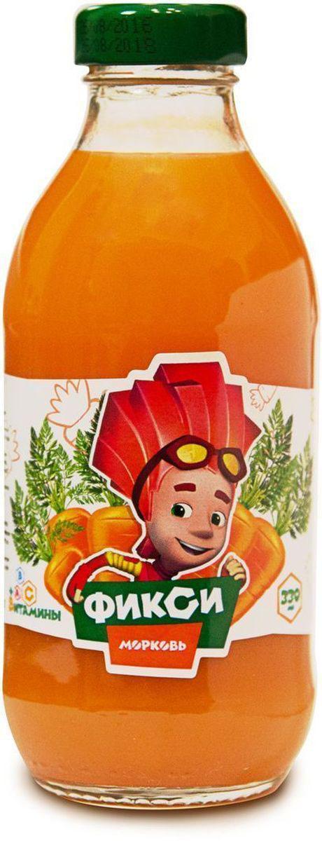 Фиксики Морковь нектар детский, 0,33 л101246Нектар морковь с мякотью гомогенизированный ГОСТ 32100-2013. Минимальная объемная доля пюре 50%. Изготовлен из концентрированного пюре.