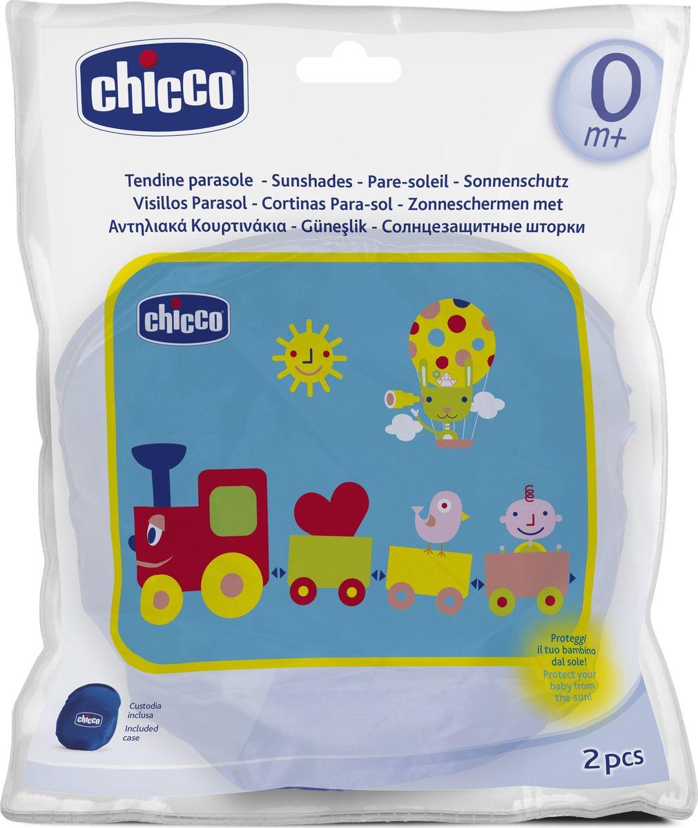Chicco Шторки солнцезащитные для автомобиля Safe ПаровозикВетерок 2ГФСолнцезащитные шторки Chicco для автомобиля помогут сделать путешествие комфортным для вашего малыша. Шторки имеют привлекательный дизайн, крепятся на присоски, сделаны из прочных нетканых материалов и имеют долговечный каркас из стальной проволоки. Шторки можно мыть. В комплекте: 2 штуки и сумка в подарок.