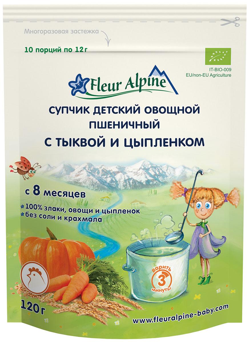 Fleur Alpine Organic супчик овощной пшеничный с тыквой и цыпленком, с 8 месяцев, 120 г8015949009009Супчик детский овощной, рекомендуется детям с 8 месяцев. Супчик может быть приготовлен на молочной смеси, бульоне или воде. Рекомендуется использовать детскую природную родниковую воду Fleur Alpine.