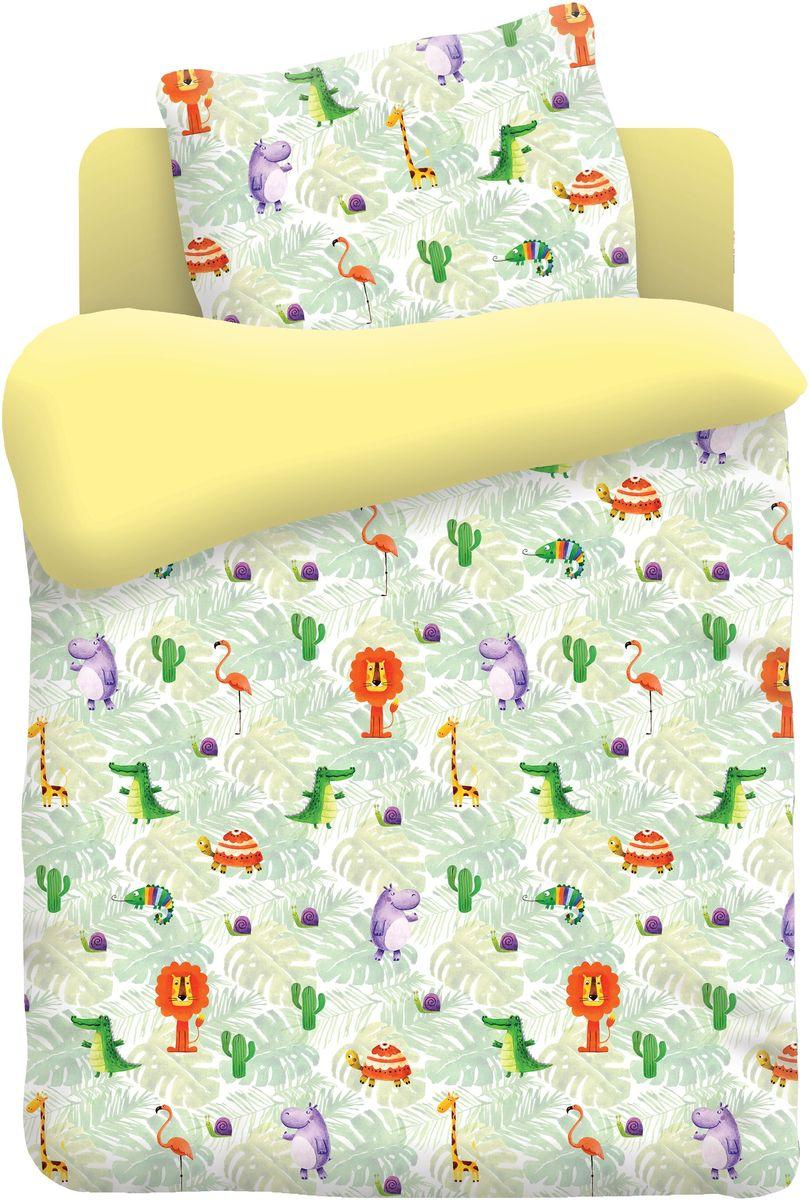 Непоседа Комплект детского постельного белья Тропики цвет желтый 3 предмета409054