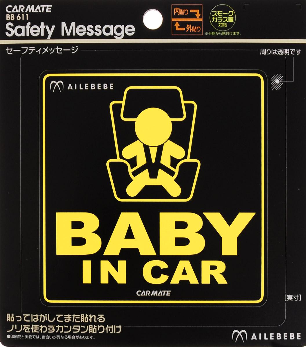 AILEBEBE Наклейка автомобильная Baby in carBB611Наклейка автомобильная Baby in car изготовлена из высококачественного винила.Виниловые наклейки на авто - это не только красиво, но еще и быстро! Всего за несколько минут вы можете полностью преобразить свой автомобиль, сделать его ярким, необычным, особенным и неповторимым!