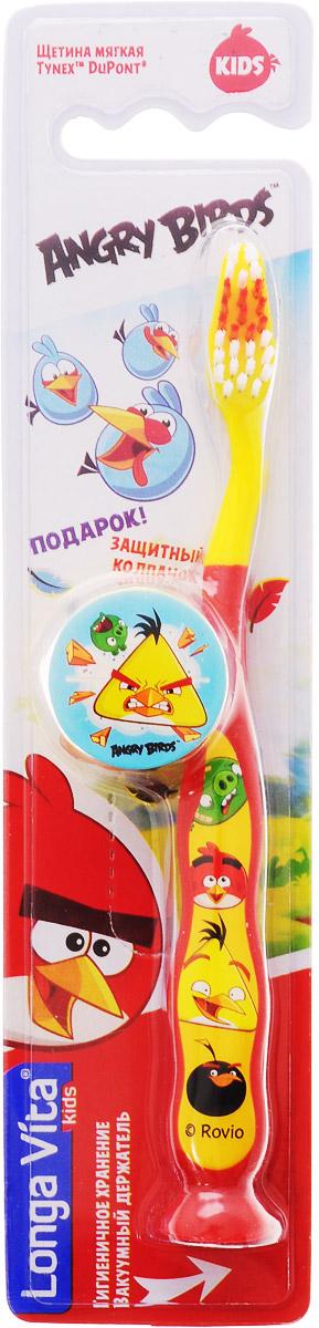 Longa Vita Детская зубная щетка с защитным колпачком Angry Birds от 5 лет цвет желтый красный5010777139655Детская зубная щетка Longa Vita Angry Birds предназначена для детей от пяти лет.Щетка имеет эргономичную ручку, чистящую головку округлой формы, цветовое поле мягкой щетины для оптимального дозирования пасты и специальную мягкую поверхность для чистки языка.Мягкая щетина не травмирует зубы и десны, бережно очищая ротовую полость. Зубная щетка оснащена специальным защитным колпачком, который защитит ее от загрязнений. Вакуумный держатель обеспечивает гигиеничное хранение.Стоматологи рекомендуют менять зубную щетку каждые 3 месяца. Ребенок должен чистить зубы под присмотром взрослых.