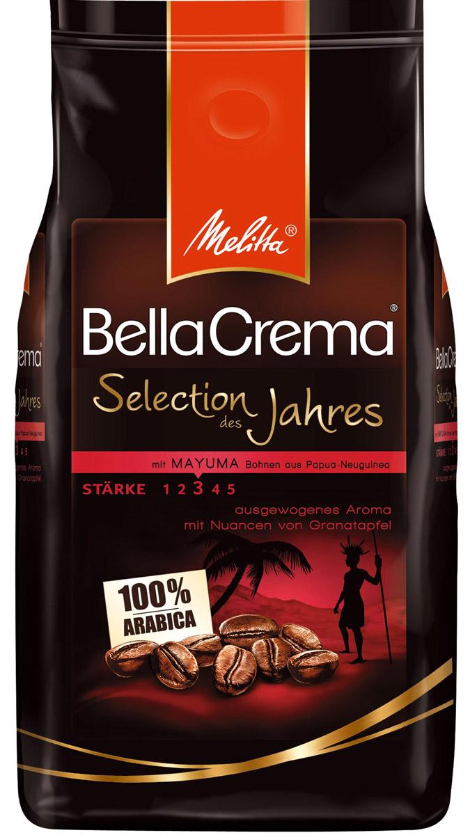 Melitta Bella Crema Selection des Jahres кофе в зернах, 1 кг101246Кофе натуральный, жареный, в зернах Melitta Bella Crema Selection des Jahres. Чистый сорт Арабика. Бодрящий кофе с нотками ягод. Как и в законах виноделия, вкус кофе зависит от места произрастания кофейных деревьев. Особенный вкусовой букет составляет бленд из зерен, выращенных на высокогорных плантациях. Зерна долго созревают и обретают неповторимый насыщенный, фруктовый вкус, который вы сможете ощутить в лимитированном выпуске Bella Crema Selection des Jahres.Уважаемые клиенты! Обращаем ваше внимание на то, что упаковка может иметь несколько видов дизайна. Поставка осуществляется в зависимости от наличия на складе.