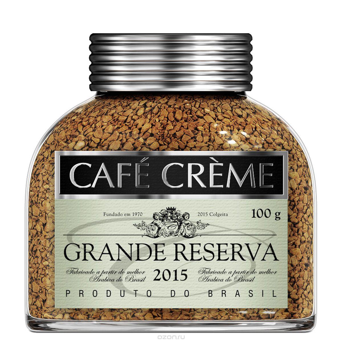 Cafe Creme Grande Reserva кофе растворимый, 100 г0120710Cafe Creme Grande Reserva - это кофе, созданный из зерен высочайшего качества, который обладает прекрасным кремовым, густым и бархатным вкусом и имеет насыщенный, интенсивный аромат. Зарезервируйте свою баночку, чтобы сохранить в памяти настоящий зажигательный бразильский кофе, рождённый уникальными погодными условиями.Уважаемые клиенты! Обращаем ваше внимание на то, что упаковка может иметь несколько видов дизайна. Поставка осуществляется в зависимости от наличия на складе.