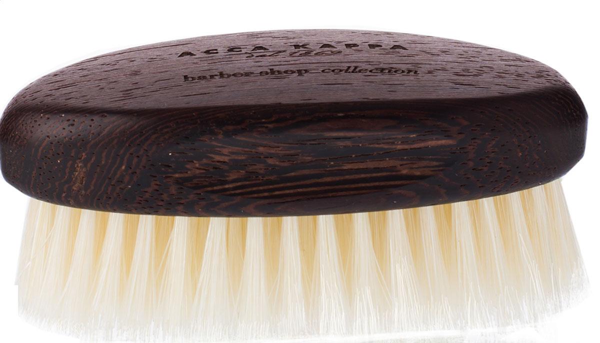 Acca Kappa Щетка для бороды с основой из дерева (белая)15032030Щетка для бороды с мягкой белой щетиной предназначена для короткой, отрастающей бороды и чувствительной кожи.