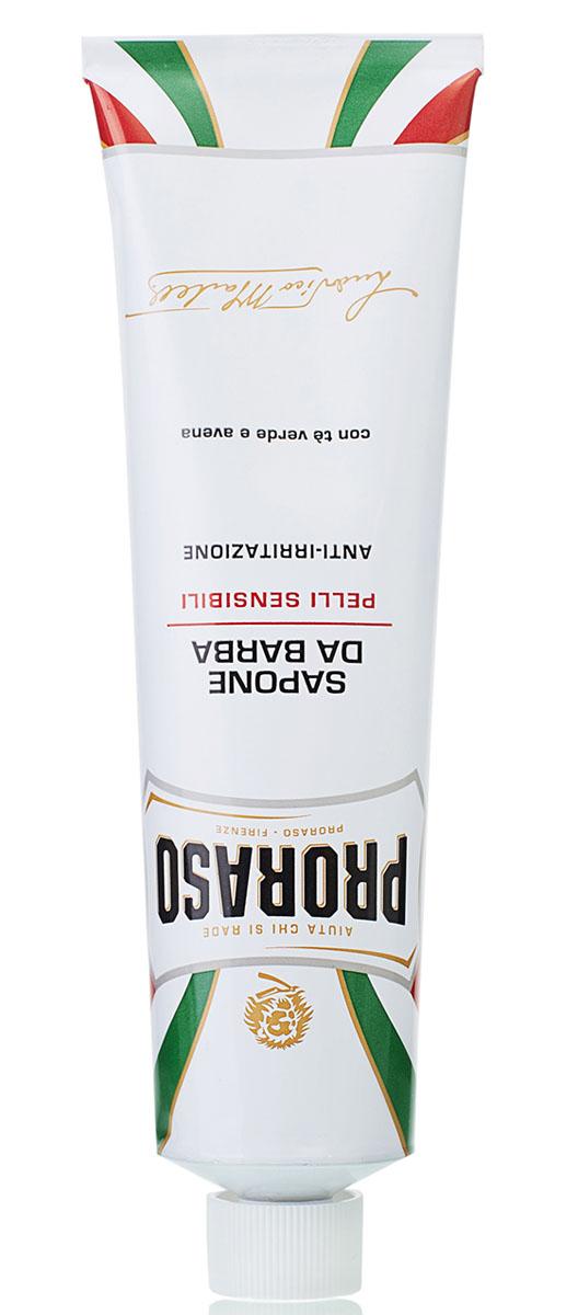 Proraso Крем для бритья для чувствительной кожи 150 мл400411Крем Proraso для подготовки кожи к бритью имеет плотную, концентрированную текстуру, которая делает кожу эластичной, а бритье легким и безопасным. Крем содержит охлаждающие кожу компоненты, которые создают свежее бодрящее ощущение.