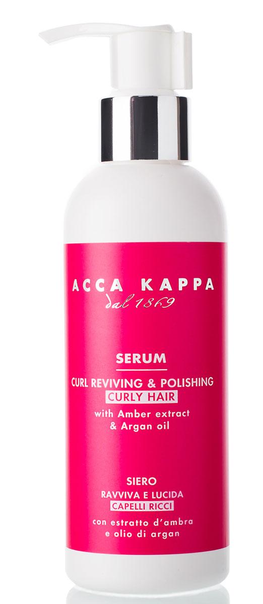 Acca Kappa Сыворотка, придающая блеск для кудрявых волос 250 млMP59.4DВозрождающая локоны сыворотка с экстрактом янтаря и арганового масла. Предназначена чтобы дефинировать и усилить каждый завиток, предотвращая спутывание вьющихся волос.