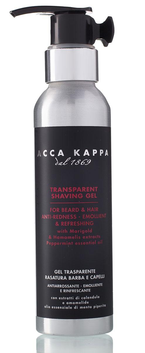 Acca Kappa Гель для бритья 125 млMe Chic 120KПрозрачный гель для бритья специально разработан для придания формы и подстригания бороды и усов, а также для бритья головы. Насыщенная комбинация растительных экстрактов увлажняет, питает и предупреждает раздражение и покраснение, гарантируя идеально чистое и комфортное бритье.