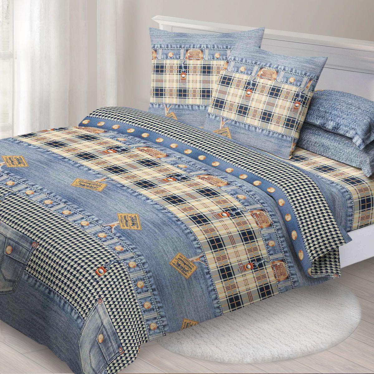 Комплект белья Спал Спалыч Деним, евро, наволочки 70x70, цвет: синий90887Спал Спалыч - недорогое, но качественное постельное белье из белорусской бязи. Актуальные дизайны, авторская упаковка в сочетании с качественными материалами и приемлемой ценой - залог успеха Спал Спалыча!В ассортименте широкая линейка домашнего текстиля для всей семьи - современные дизайны современному покупателю! Ткань обработана по технологии PERFECT WAY - благодаря чему, она становится более гладкой и шелковистой.• Бязь Барановичи 100% хлопок• Плотность ткани - 125 гр/кв.м.