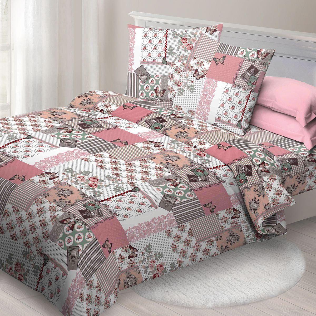 Комплект белья Спал Спалыч Прованс, 2-спальное, наволочки 70x70, цвет: розовый10503Спал Спалыч - недорогое, но качественное постельное белье из белорусской бязи. Актуальные дизайны, авторская упаковка в сочетании с качественными материалами и приемлемой ценой - залог успеха Спал Спалыча!В ассортименте широкая линейка домашнего текстиля для всей семьи - современные дизайны современному покупателю! Ткань обработана по технологии PERFECT WAY - благодаря чему, она становится более гладкой и шелковистой.• Бязь Барановичи 100% хлопок• Плотность ткани - 125 гр/кв.м.