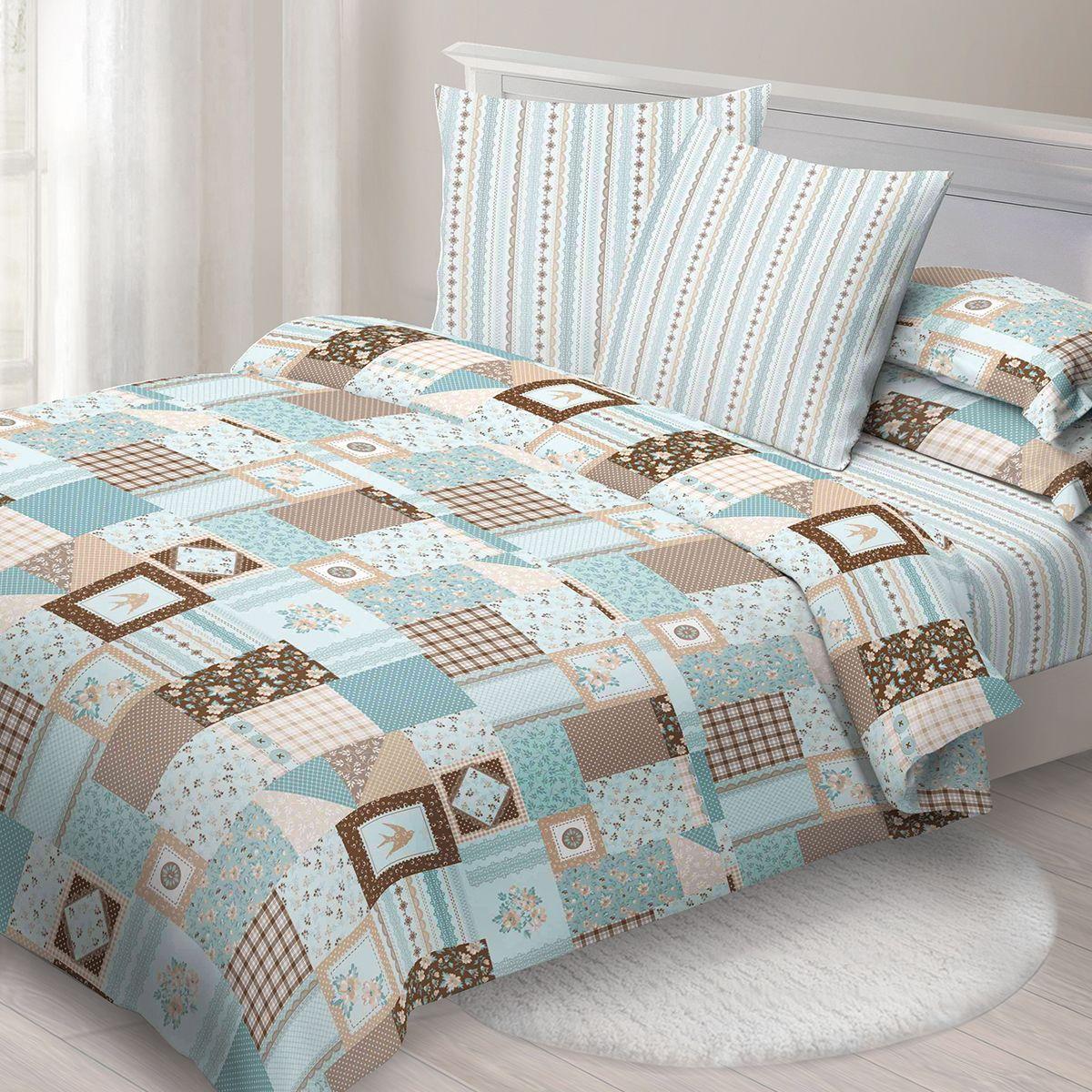 Комплект белья Спал Спалыч Плезир, 2-спальное, наволочки 70x70, цвет: голубой91336Спал Спалыч - недорогое, но качественное постельное белье из белорусской бязи. Актуальные дизайны, авторская упаковка в сочетании с качественными материалами и приемлемой ценой - залог успеха Спал Спалыча!В ассортименте широкая линейка домашнего текстиля для всей семьи - современные дизайны современному покупателю! Ткань обработана по технологии PERFECT WAY - благодаря чему, она становится более гладкой и шелковистой.• Бязь Барановичи 100% хлопок• Плотность ткани - 125 гр/кв.м.