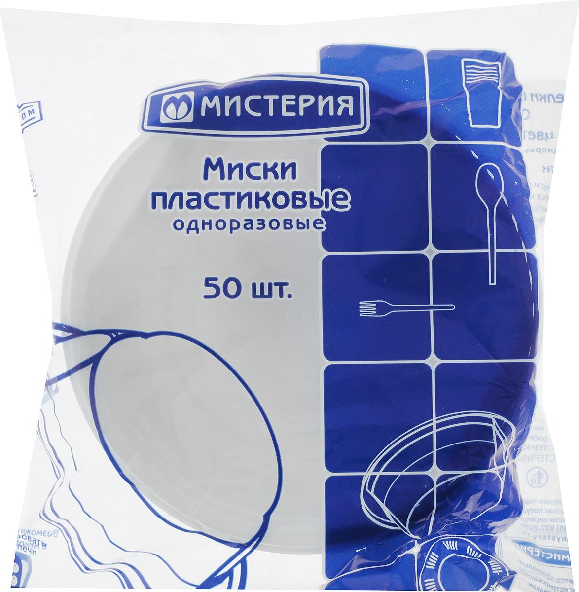 Тарелка одноразовая Мистерия, глубокая, цвет: белый, 350 мл, 50 шт121485Набор Мистерия состоит из 50 глубоких тарелок, выполненных из полипропилена и предназначенных для одноразового использования. Такие тарелки подходят для холодных и горячих пищевых продуктов.Одноразовые тарелки будут незаменимы при поездках на природу, пикниках и других мероприятиях. Они не займут много места, легки и самое главное - после использования их не надо мыть.Тарелки можно использовать в микроволновой печи в режиме разогрев.