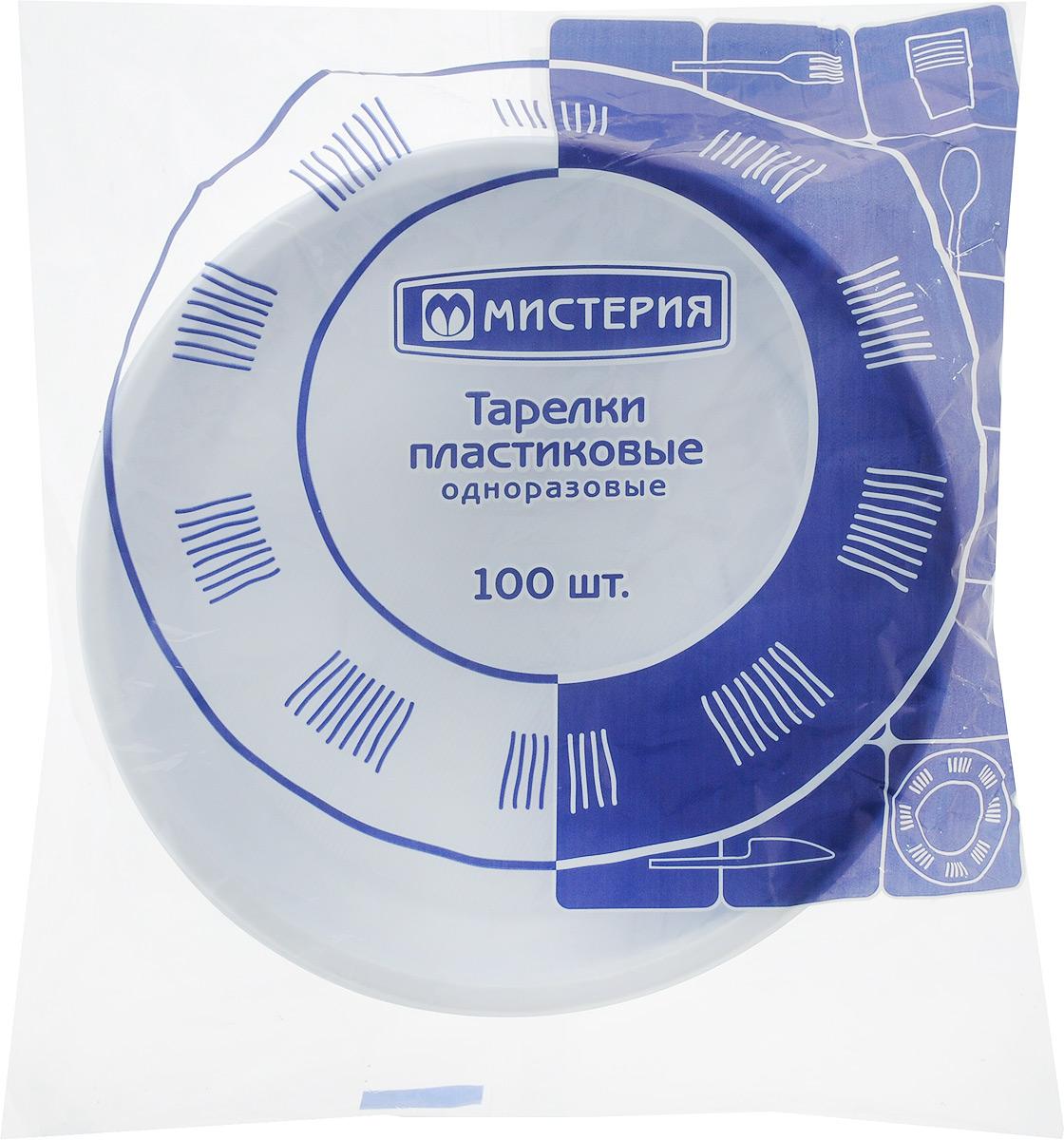 Тарелка одноразовая Мистерия, цвет: белый, диаметр 20,5 см, 100 шт709_белый/голубойНабор Мистерия состоит из 100 тарелок, выполненных из полистирола и предназначенных для одноразового использования. Такие тарелки подходят для холодных и горячих пищевых продуктов.Одноразовые тарелки будут незаменимы при поездках на природу, пикниках и других мероприятиях. Они не займут много места, легки и самое главное - после использования их не надо мыть.
