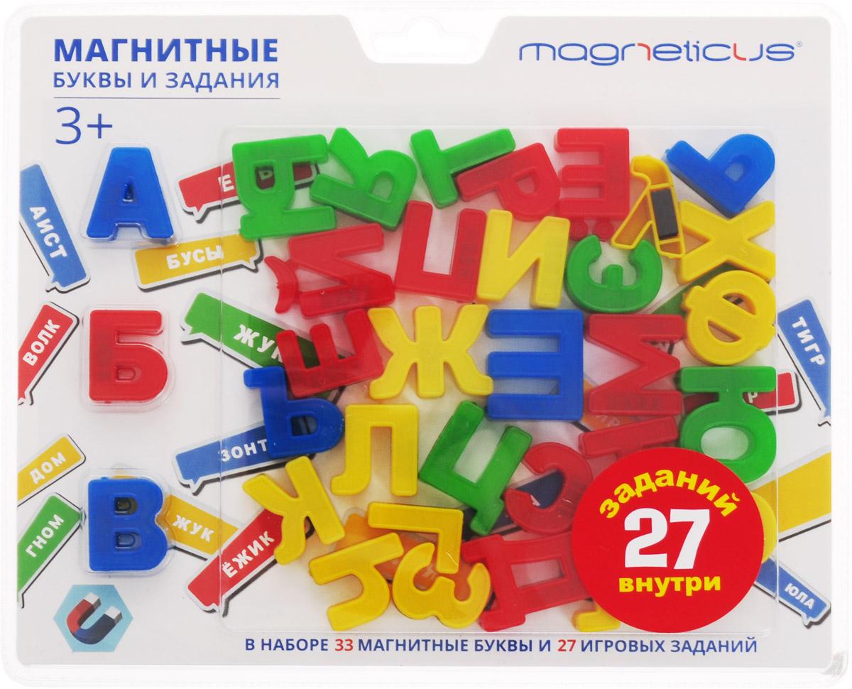 Magneticus Обучающая игра Магнитные буквы и задания настольная игра magneticus магнитные цикады шар sm 20bl