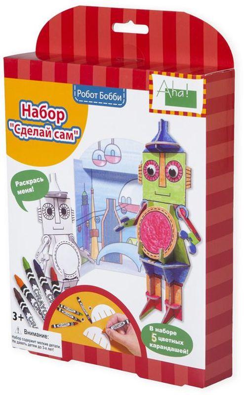 АНА Набор для изготовления игрушек Робот Бобби набор aha сделай сам маску цыпленок 7902