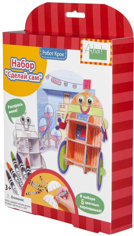 АНА Набор для изготовления игрушек Робот Крок набор aha сделай сам маску цыпленок 7902
