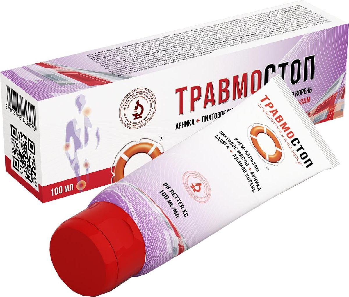 Спасательный круг Крем-бальзам Травмостоп (Арника + Пихтовое масло + Бадяга + Адамов корень), 100 мл122Натуральные экстракты, входящие в состав крема-бальзама, способствуют эффективному восстановлению кожного покрова, улучшению кровообращения и питания тканей. Крем-бальзам рекомендован при ушибах, растяжениях и синяках, поскольку оказывает регенерирующее и тонизирующее действие, ускоряет заживление тканей.