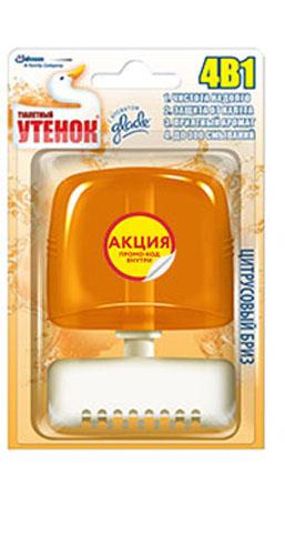 Средство для ванной и туалета Туалетный утенок Цитрусовый бриз, 55 мл68/5/1Жидкий подвесной освежитель для унитаза, который удобно крепится на его стенке.
