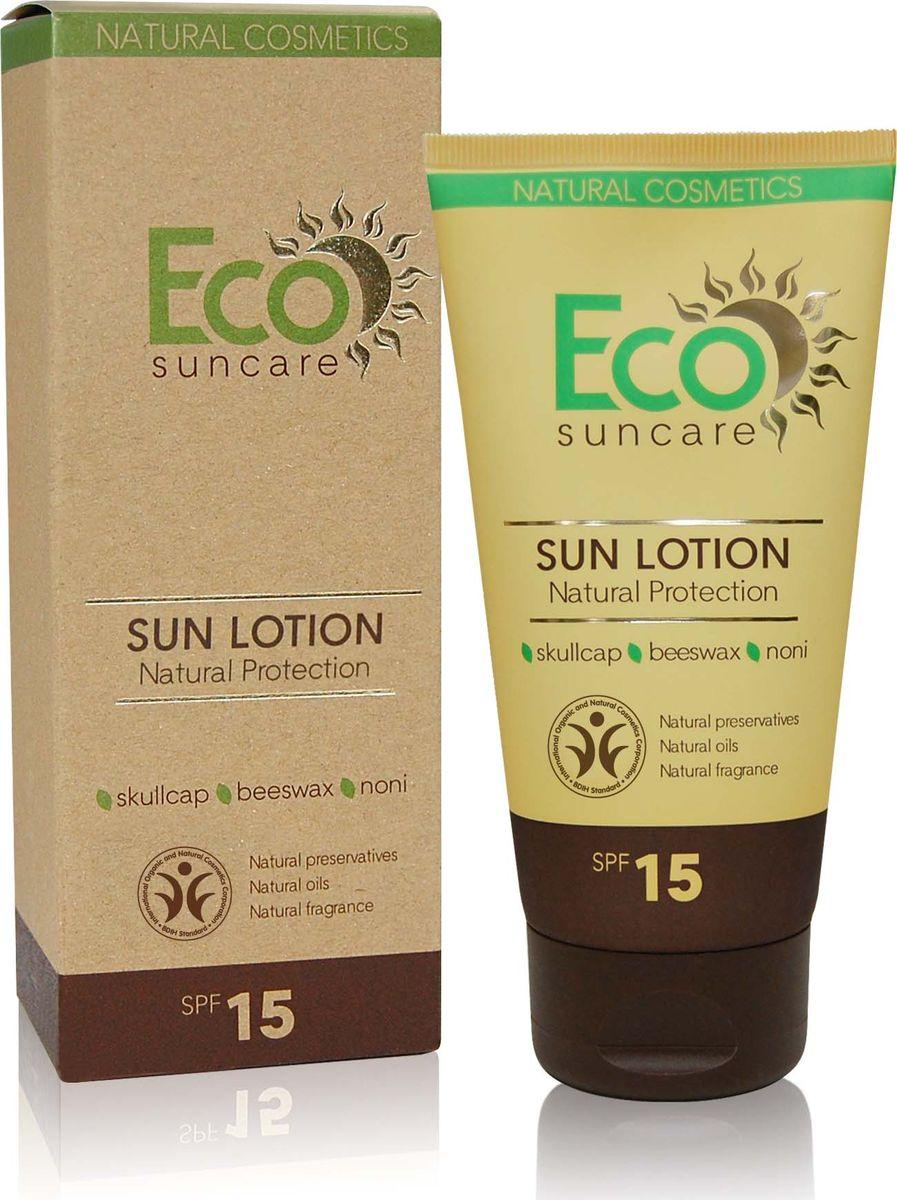Eco Suncare Натуральное солнцезащитное молочко -Natural Sun Protection Lotion SPF 15 -125мл647254Солнцезащитное молочко сделает ваше пребывание на солнце безопасным и комфортным! Содержит уникальный растительный комплекс, который надежно защитит кожу от UVA и UVB лучей. Водостойкая формула средства защищает даже во время купания! Натуральные масла и экстракты растений содержат мощные антиоксиданты, которые обеспечивают защиту кожи от негативного воздействия окружающей среды, сохраняя ее молодой и здоровой. Экстракт байкальского шлемника предотвращает появление пигментации, вызванной солнечным воздействием, содержит природные фотофильтры. Пчелиный воск образует на коже защитную пленку, тем самым замедляя процесс обезвоживания и преждевременного старения кожи. Касторовое масло способствует увлажнению кожи, снимает шелушение, препятствует огрубению эпидермиса, придает эластичность и упругость коже. Сок нони содержит витамины, микроэлементы и аминокислоты, которые обновляют и реконструируют клетки кожи.
