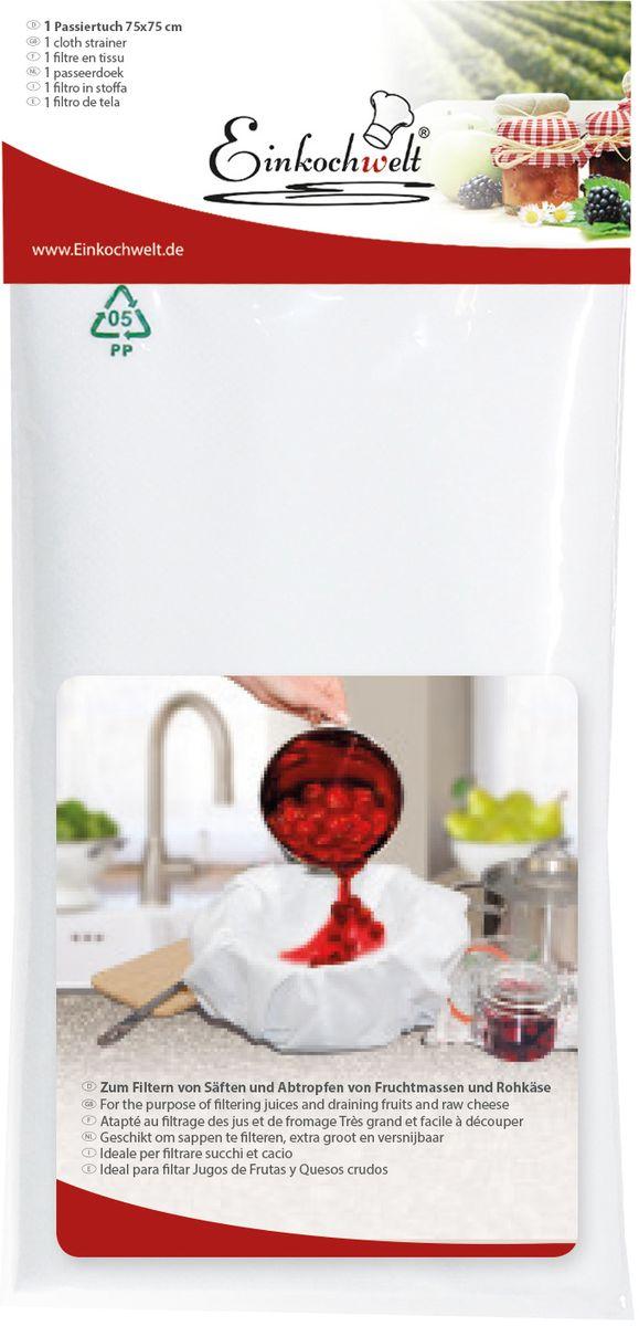 Фильтр тканевый Einkochwelt, 75 х 75 см391602Удобный тканевый фильтр Einkochwelt изготовлен из качественного текстиля. Фильтр станет вашим помощником при переливании различных жидкостей, не позволяя инородным веществам попадать в готовые продукты.Размеры: 75 х 75 см.