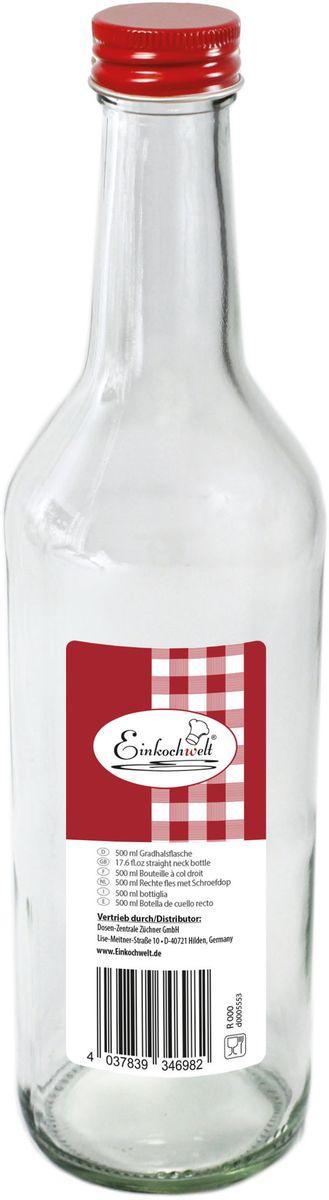 Бутылка Einkochwelt, с крышкой, 500 млEGG006Бутылка Einkochwelt, выполненная из стекла, позволит украсить любую кухню, внеся разнообразие в кухонный интерьер. Она легка в использовании. Крышка плотно закручивается и дольше сохраняет свежесть продуктов.Оригинальная бутылка будет отлично смотреться на вашей кухне.Объем: 500 мл.