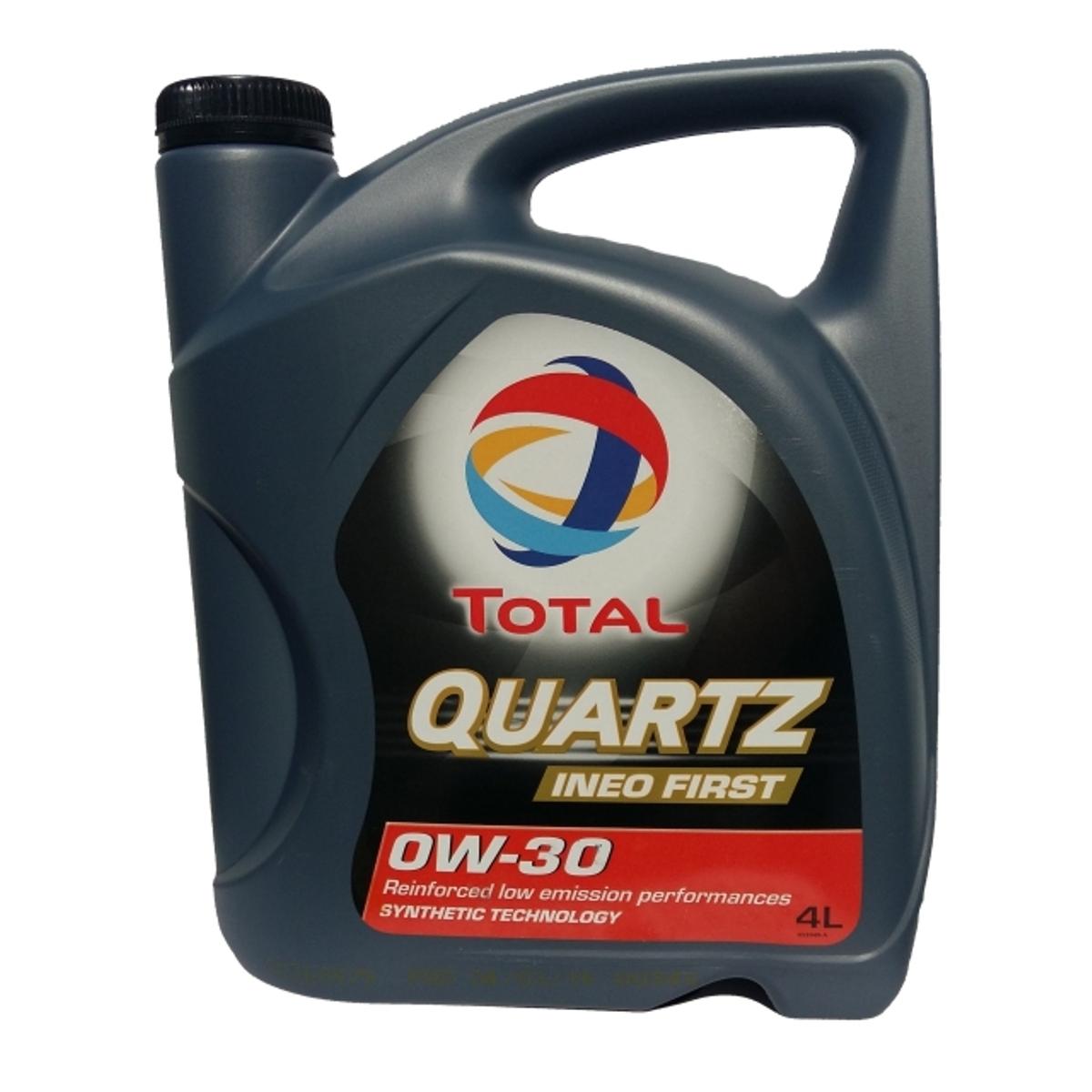 Моторное масло Total Quartz Ineo First 0W30, 4 л183175TOTAL QUARTZ INEO FIRST 0W-30 применяется концерном PSA PEUGEOT CITROEN в качестве моторного масла первой заливки и рекомендуется для послепродажного обслуживания. Моторное масло, разработанное по синтетической технологии, обеспечивает двигатель максимальной защитой от износа и от образования отложений. Благодаря малозольной формуле (низкое содержание серы, фосфора, пониженная зольность) масло обеспечивает долгое и правильное функционирование системы доочистки выхлопных газов, чувствительных к смазочным материалам и дорогих в обслуживании. Применение TOTAL QUARTZ INEO FIRST 0W30 позволяет экономить, не требуя при этом изменения стиля вождения. Подходит для наиболее сложных условий эксплуатации (езда от двери до двери, спортивное вождение, старт-стоп, езда в городе и т.д.). Экономия топлива и LOW SAPS Международные спецификации: ACEA C1 и C2 2010 Одобрения автопроизводителей:PSA PEUGEOT CITROEN B71 2312
